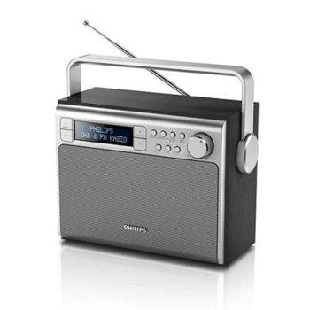 Радио Philips AE5020B, ретро дизайн, Цифров FM тунер, 1x 3W, LR14 (батерии), сиво image