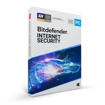 Софтуер Bitdefender Internet Security, за Windows, 5 потребителя, 2 години image