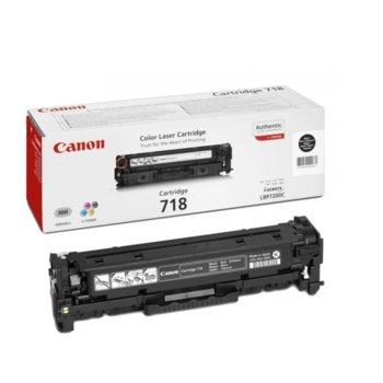 КАСЕТА ЗА CANON LBP 7200/MF 8330/8350 - Black product
