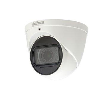 Dahua IPC-HDW5831R-ZE product