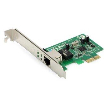 Мрежови адаптер TP-Link TG-3468 1000 Mbs, PCI-E x1 image