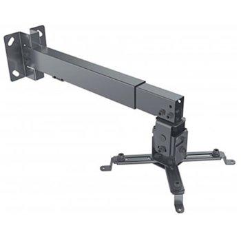Стойка за проектор Manhattan, за стена и таван, до 20кг, регулиране на височина 43-65cm, черна image