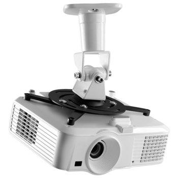 Стойка за проектор One For All WM5320, за таван/стена, до 15кг, бяла image