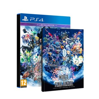 World of Final Fantasy Limited Edition product