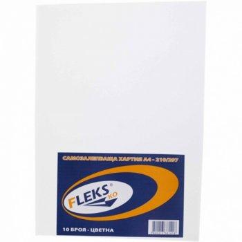 Самозалепваща Хартия, A4, 90g/m2, 10л., бял мат image