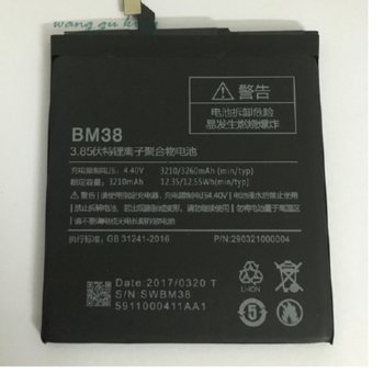 Xiaomi Mi4s BM38 HQ GSM Battery st-113584 product
