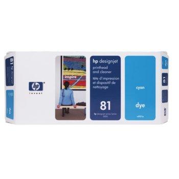 ГЛАВА HP DesingnJet 5000/5000PS - Cyan head + kit - P№ C4951A - заб.: 680ml  image