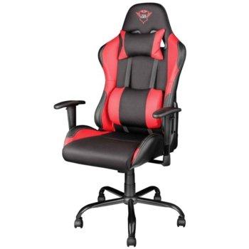 Геймърски стол Trust GXT 707R Resto, черно/червен image