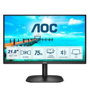 """Монитор AOC 22B2AM, 21.5"""" (54.61 cm) VA панел, 75Hz, Full HD, 4ms, 20000000 :1, 250 cd/m2, HDMI, VGA image"""