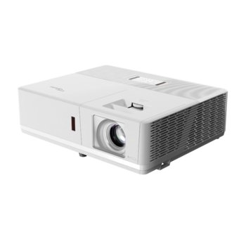 Optoma ZH506 white product