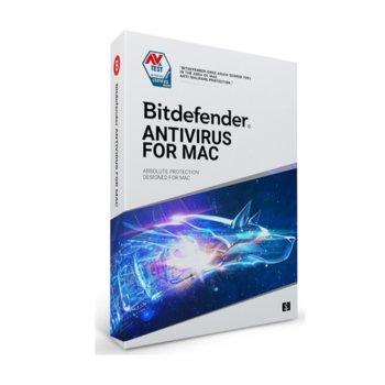 Софтуер Bitdefender Antivirus, за MacOS, 3 потребителя, 1 година image