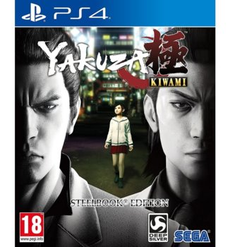 Yakuza Kiwami: Steelbook Edition product