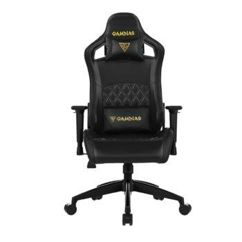 Геймърски стол Gamdias Aphrodite EF1 L, кожа, до 200 кг натоварване, облегалки за ръцете с 2D регулиране, черен image