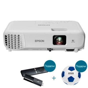 Проектор Epson EB-E01 с подарък медиа плейър Xiaomi Mi TV Stick и футболна топка Epson, 3LCD, 1024 x 768 (XGA), 15 000:1, 3300 lm, HDMI, VGA, USB  image