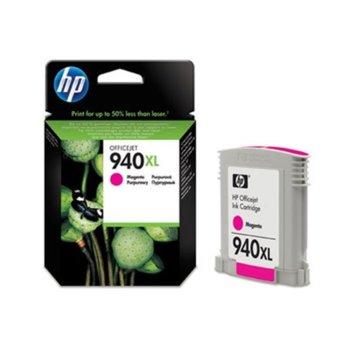 ГЛАВА HEWLETT PACKARD Officejet Pro 8000/8500 product
