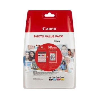 "Глава за Canon PIXMA MG2450/MG2550/MX495, Cyan/Magenta/Yellow/Black - 2106C005AA - Canon, Заб.: 4 x 5.6 ml, + 50 sheets of 4x6"" (10x15cm) Photo Paper Plus Glossy II image"