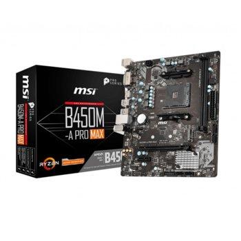 Дънна платка MSI B450M-A PRO MAX, B450, AM4, DDR4, PCIe 3.0 (HDMI&DVI-D), 4x SATA 6Gb/s, 1x M.2, 6x USB 3.2 Gen1, m-ATX image