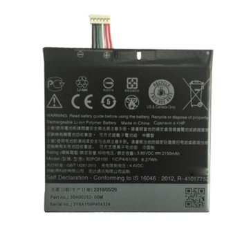 Батерия (заместител) за HTC One A9, 2150mAh/3.85 V image