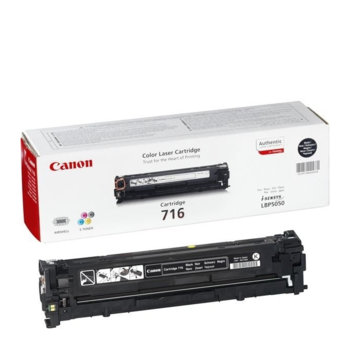 КАСЕТА ЗА CANON LBP 5050/5050N/MF 8030/8040/8050 product