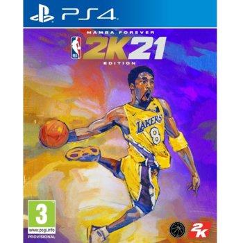 Игра за конзола NBA 2K21 Mamba Forever Edition, за PS4 image