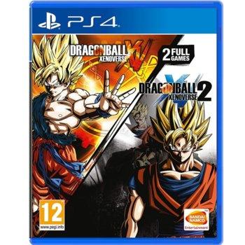 Игра за конзола Dragon Ball Xenoverse + Dragon Ball Xenoverse 2, за PS4 image