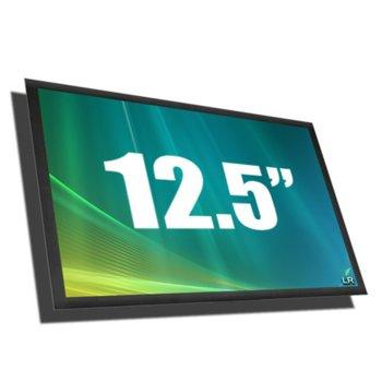 "Матрица за лаптоп AU Optronics B125XW01 V0, 12.5"" (31.75 cm) WXGAP 1366 x 768 pix., матов image"
