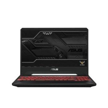 Asus FX505DT-BQ018 90NR02D2-M00800 product