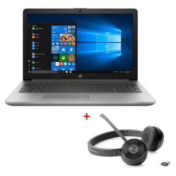 """Лаптоп HP 250 G7 (6MT08EA)(сребрист) в комплект със слушалки HP Wireless Duo, четириядрен Whiskey Lake Intel Core i5-8265U 1.6/3.9 GHz, 15.6"""" (39.6 cm) Full HD Anti-Glare Display, 8GB DDR4, 1TB HDD, USB 3.1, Free DOS, 1.78 kg image"""