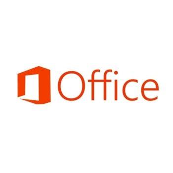Софтуер Microsoft Office Home and Student 2019, 32/64-bit, английски, електронен лиценз, 1 компютър PC или Mac image