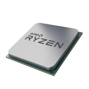 Процесор AMD Ryzen 5 2600, шестядрен (3.4/3.9GHz, 16MB, AM4) Tray image