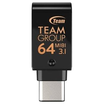 Памет 64GB USB Flash Drive, Team M181, USB 3.1, черна image
