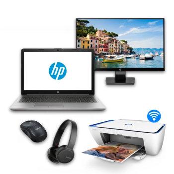 """Лаптоп HP 250 G7 (6EC69EA)(сив) в комплект с монитор 24w (1CA86AA), принтер HP DeskJet 2630 All-in-One, слушалки Sony WH-CH510 и мишка Logitech M220 Silent, двуядрен Intel Core i3-7020U 2.30 GHz, 15.6"""" (39.6 cm) FHD, 8GB DDR4, 256GB SSD, FREE DOS image"""