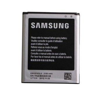 Samsung G531F за Galaxy Grand Prime HQ product