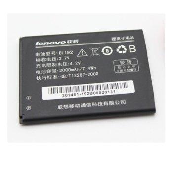 Батерия (оригинална) Lenovo BL192 за Lenovo A328 A680, 2000mAh/3.7V  image
