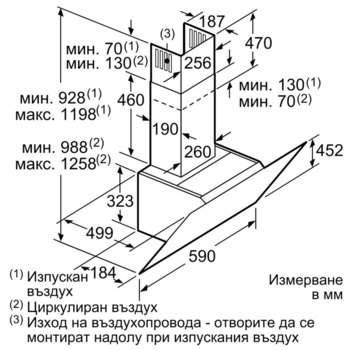 ABSBOSCHDWK67CM20