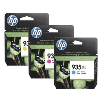 Касета за HP OfficeJet Pro 6830 All-in-One Printer - C/M/Y - P№ F6U78AE - 825к image