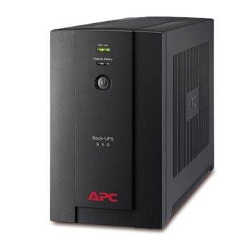 UPS APC Back-UPS 950VA, 950VA/480W, Schuko Sockets, Line Interactive image