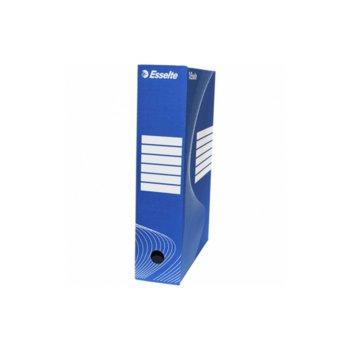 Архивна кутия за документи, 350х250х80 mm, синя image