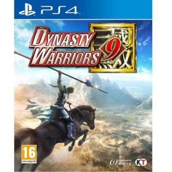 Dynasty Warriors 9 product