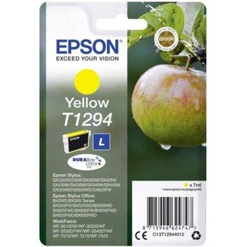 Epson Stylus Ink (C13T12944012) Yellow product