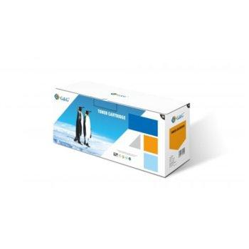 Тонер касета за DELL 2150CN/2150CDN/2155CN/2155CDN, Cyan, - NT-CD2150XC - G&G - Неоригинален - Заб.: 2500 k image