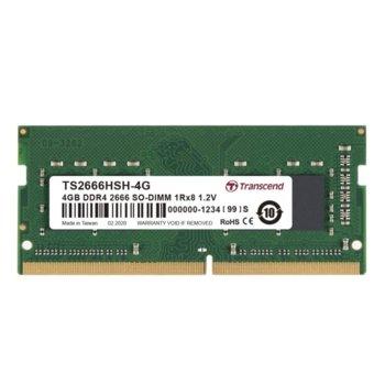 Памет 4GB DDR4 2666Mhz, Transcend TS2666HSH-4G, 1.2V image