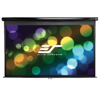 Elite Screen M128UWX Manual product