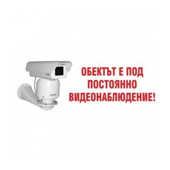 """Самозалепващ знак """"Видеонаблюдение"""", с два начина на залепване image"""