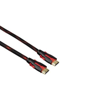 Hama High Quality HDMI(м) към HDMI(м) for PS3 5187 product