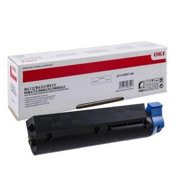 Касета за B412/B432/B512/MB472/MB492/MB562 product