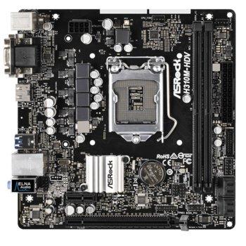 Дънна платка ASRock H310M-HDV, H310, LGA1151, DDR4, PCI-E (HDMI&DVI), 4x SATA 6Gb/s, 2x USB 3.0, Micro ATX image
