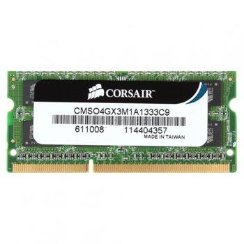Памет 4GB DDR3 1333MHz, SODIMM, Corsair image