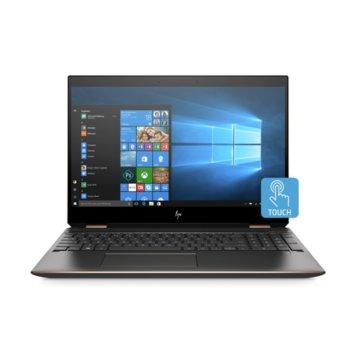 """Лаптоп HP Spectre x360 15-df1048na (10B12EA_2SR85AA), с подарък докинг станция HP, четириядрен Comet Lake Intel Core i7-10510U 1.8/4.9 GHz, 15.6"""" (39.62 cm) Full HD Touchscreen Display & GF MX250 2GB, (HDMI), 16GB DDR4, 512GB SSD, Windows 10  image"""