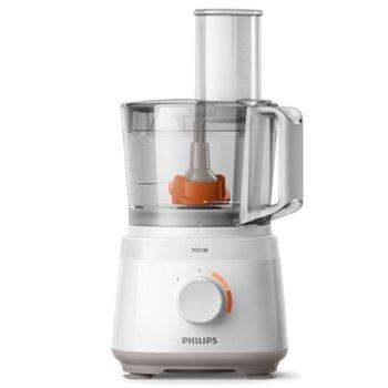 Кухненски робот Philips HR7310/00, 700W, 16 функции, 2 + импулсен режим настройки на скоростта, 2.1L купа, бял image